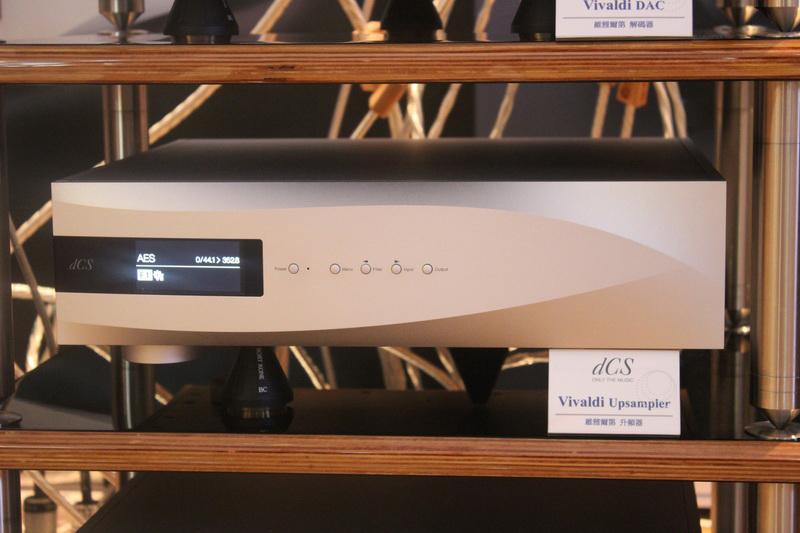 Vivaldi Upsampler nhập khẩu chính hãng, bảo hành toàn quốc